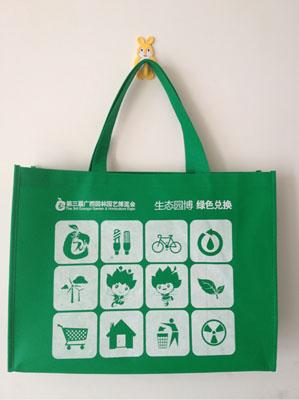 手挽袋-CL35