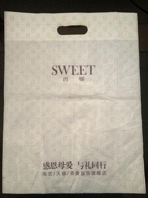 平口袋-CL04