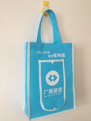 折叠袋-CL07