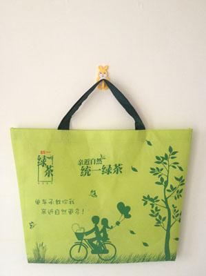 手挽袋-CL43