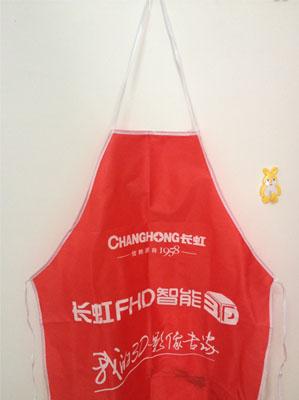 围裙-CL1