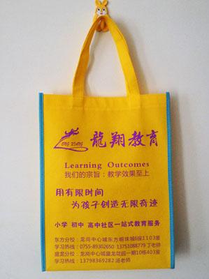 手挽袋-CL42