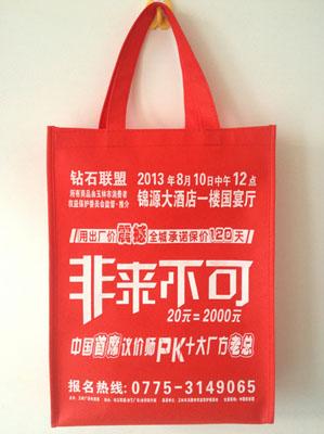手挽袋-CL41